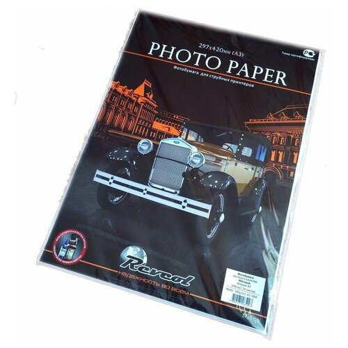 Фото - Матовая фотобумага Revcol 100гр, А3, 50 листов фотобумага revcol матовая двухсторонняя a4 330г м2 50 л