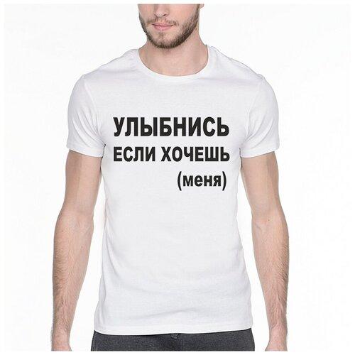 Фото - Футболка с надписью: Улыбнись, если хочешь меня. Цвет: белый. Размер: XS футболка laredoute с надписью i said oui wesley 0 xs белый