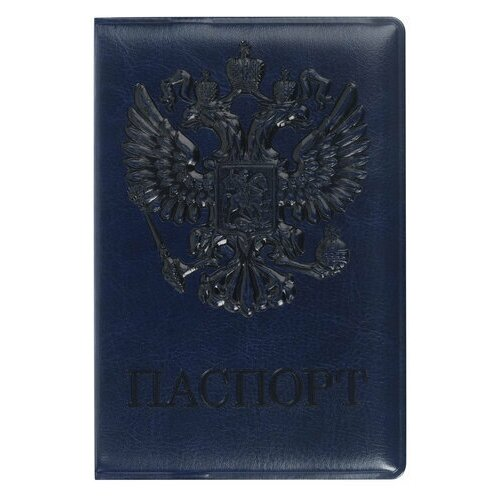 Обложка для паспорта STAFF, полиуретан под кожу,