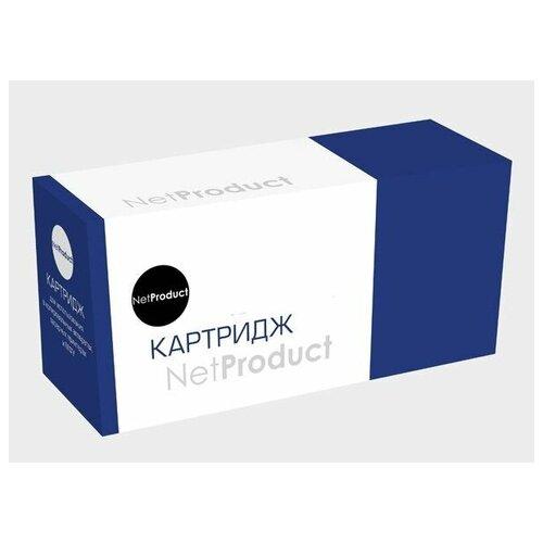 Фото - Картридж N-C-EXV33 2785B002 NetProduct для Canon iR2520/2525/2530, туба, 700г, 13300 копий bion c exv33 картридж для canon ir2520 2525 2530 14600 страниц 700г туба [бион]