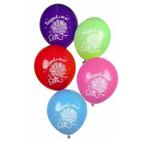Набор воздушных шаров Страна Карнавалия Поздравляем, цветы (50 шт.) страна карнавалия набор бумажной посуды с днем рождения маленький джентельмен 3877347 19 шт голубой