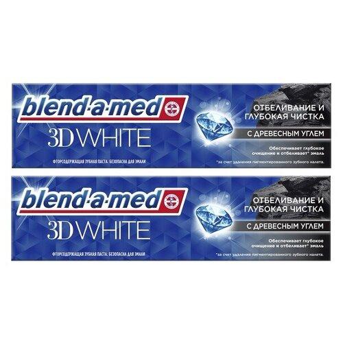 Паста зубная Blend-a-med 3D White с Древесным углем 100мл * 2штуки