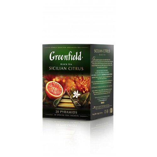 Чай Greenfield черный Sicilian Citrus, 20шт/1уп 1158-08 2 шт. чай черный greenfield sicilian citrus в пирамидках 20 шт
