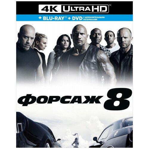 Фото - Форсаж 8 (Blu-Ray 4K Ultra HD + Blu-Ray + DVD) blu ray