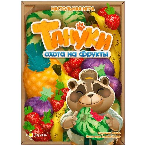 Настольная игра Эврикус Тануки. Охота на фрукты