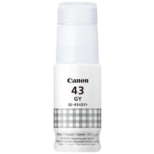 Фото - Картридж струйный Canon GI-43 GY EMB 4707C001 серый для Canon G640/540 машинка для стрижки andis t outliner gi серый