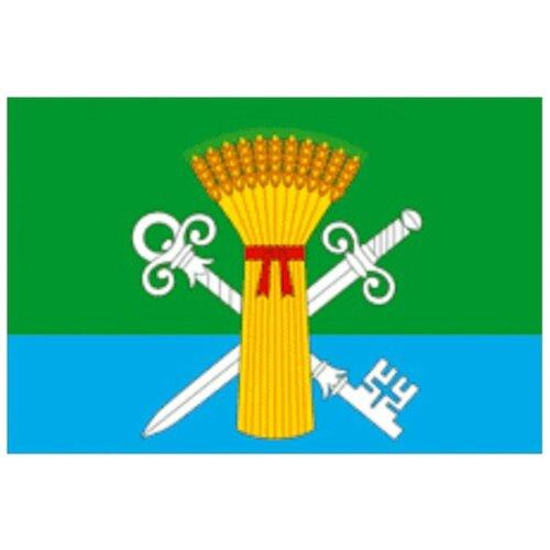 Флаг Петропавловского района (Воронежская область)