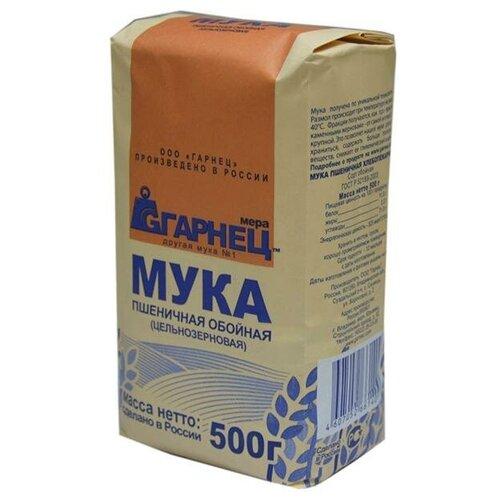 Фото - Мука пшеничная цельнозерновая Гарнец, 500 гр midori мука панировочная пшеничная кляр 500 г