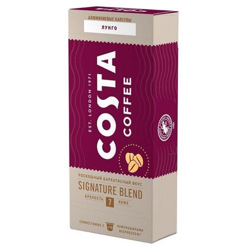 coffee 1889 premium blend 1 kg Кофе в капсулах Costa Coffee Signature Blend Lungo, 10 капсул