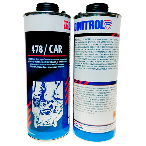 Автомобильная антикоррозийная мастика Dinitrol 447 (1 литр)