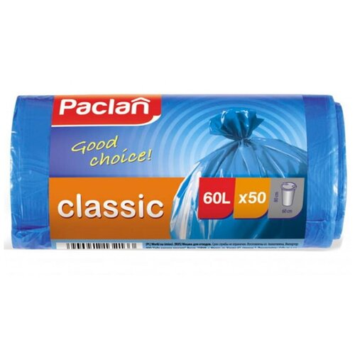Фото - Paclan CLASSIC Мешки для мусора ПНД синий 60 л. 50 шт. в рулоне мешки для мусора 120 л синие в рулоне 10 шт пнд 20 мкм 110х70 см paclan classic
