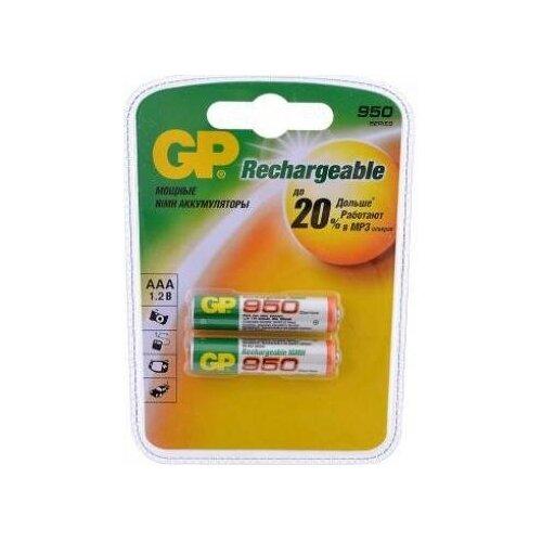 GP Аккумуляторы 950 mAh GP 95AAAHC-UC2 AAA 2 шт gp аккумуляторы 950 mah gp 95aaahc uc2 aaa 2 шт
