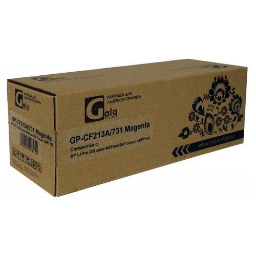 Картридж GP-CF213A (131A), 731 для принтеров HP LaserJet Pro 200 Color M251, 276 Canon i-SENSYS LBP7110CW, LBP7100CN, MF8280CW, MF8250CN, MF8230CN, MF8210CN 1800 копий Magenta GalaPrint
