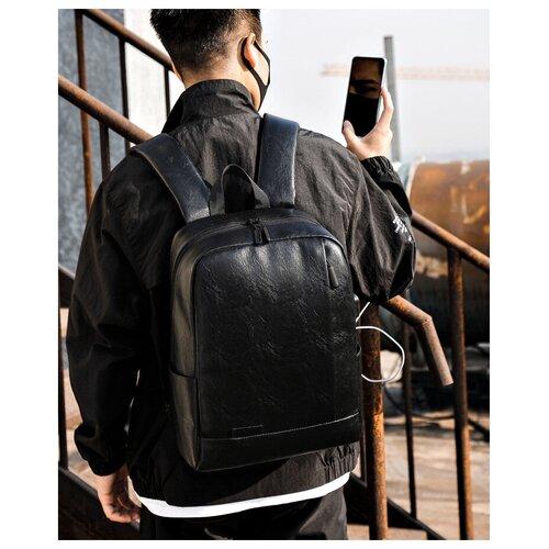 Рюкзак мужской, городской, для ноутбука RAMMAX. IT'S MY STYLE с USB портом