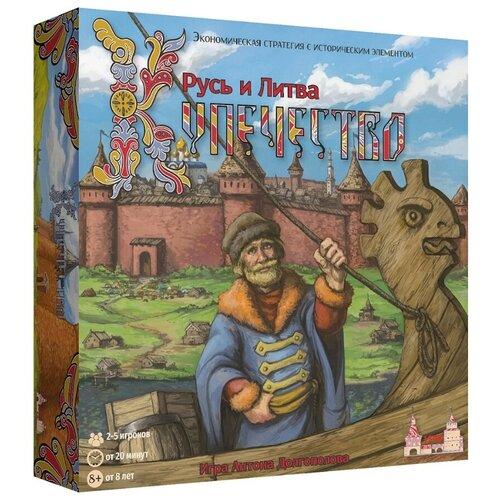 Настольная игра Купечество: Русь и Литва