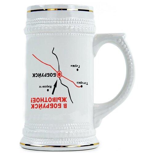 Пивная кружка В Бобруйск, животное!