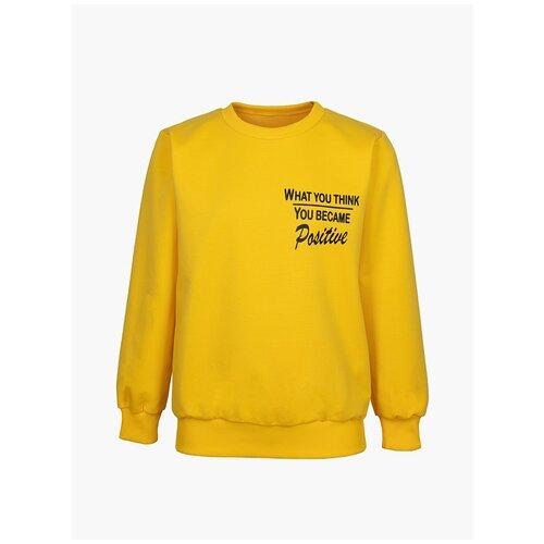 Купить Свитшот M&D размер 98, 2 желтый, Толстовки