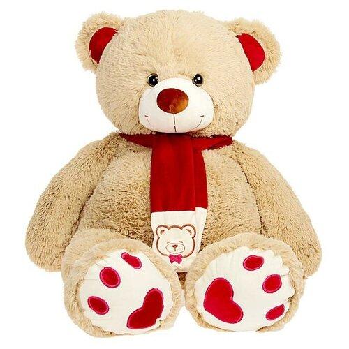 Любимая игрушка Мягкая игрушка «Медведь Кельвин», 100 см, цвет кофейный