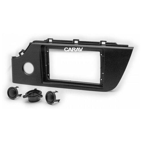 Carav 22-1050 | 9