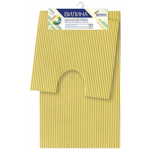 Фото - 6983_VL1 Набор ковриков для ванной комнаты и туалета вилина 50х50 см, 50х80 см (2шт.) - желтый 242m590i13 набор ковриков для ванной комнаты 60х90 50х50 см микрофибра beige landscape id