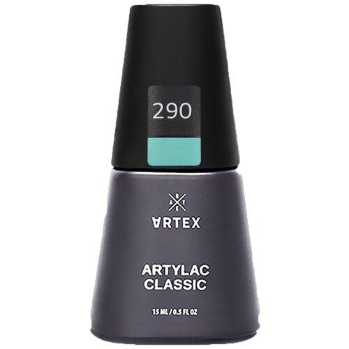 Гель-лак для ногтей ARTEX Classic, 15 мл, 290  - Купить