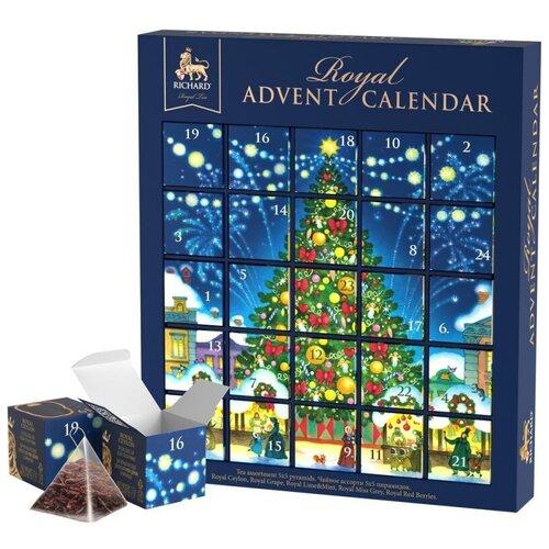 Чай Richard Royal Advent Calendar ассорти новый год, 25пак. 14767 чай richard royal advent calendar ассорти в пирамидках подарочный набор 25 шт