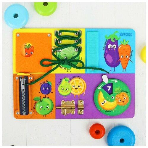 Бизиборд  Овощи, фрукты, ягоды 27х20 см обучающий набор лесная мастерская изучаем цвета и овощи фрукты 3622858 разноцветный