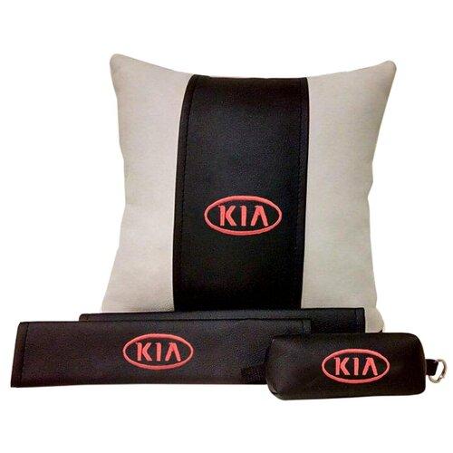 67615Б Подарочный набор с логотипом KIA, подушка в салон, накладки и ключница