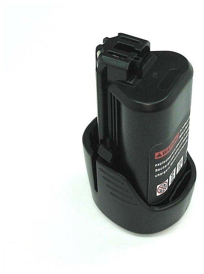 Аккумулятор для BOSCH (p / n: D-70745, 2607336013, 2607336014, BAT411, 7074B.V), 2Ah 10.8V Li-ion