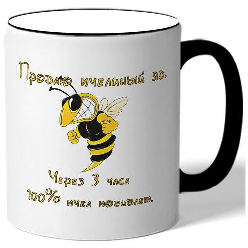 Кружка Продаю пчелинный яд Через три часа 100% пчел погибают