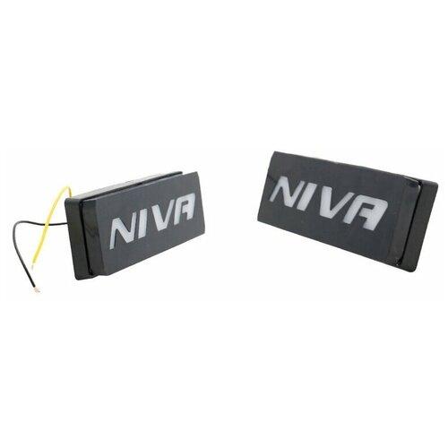 Повторитель поворота ВАЗ 2121,21213,21214,нива урбан тюнинг LED(белый свет)к-т 2 шт.