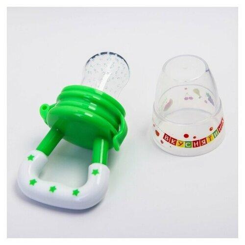 Купить Ниблер для прикорма, с силиконовой сеточкой Вкуснятина , цвет зеленый 1594087, Mum&Baby, Бутылочки и ниблеры