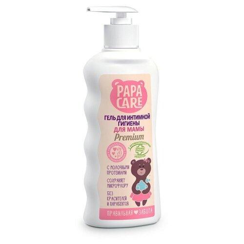 Фото - Papa Care Гель для интимной гигиены с молочной кислотой и пантенолом 250 мл гипоаллергенная мусс пенка для интимной гигиены свежесть и комфорт с молочной кислотой