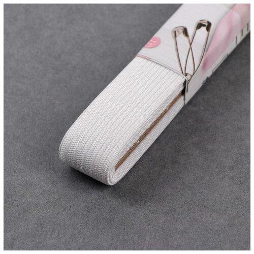 Резинки бельевые Арт Узор 20 мм*2,5 м, 4 шт, белые