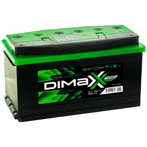 Аккумулятор автомобильный DIMAXX Turbo 100 Ач 850 А прям. пол. (411100) АКБ для авто