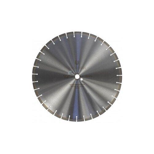 Алмазный диск по армированному бетону 500 мм Бетон Kronger