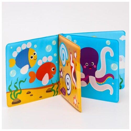 Купить Книжка для игры в ванной Крошка Я Рисуем пальчиками: Морские животные , водная раскраска (5084672), Игрушки для ванной