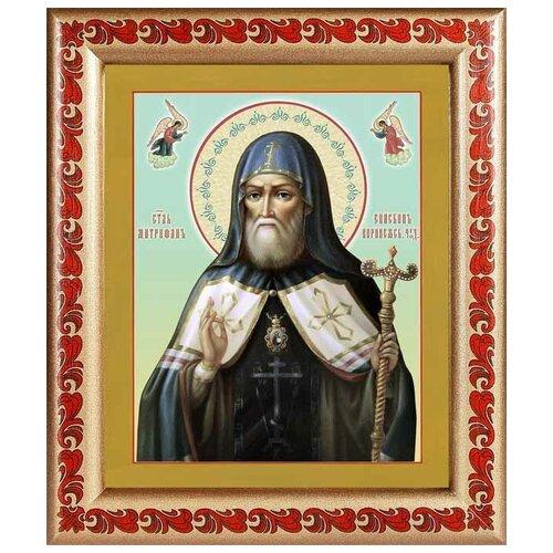 Святитель Митрофан, епископ Воронежский, рамка с узором 19*22,5 см