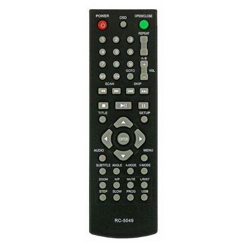 Фото - Пульт ДУ Hyundai RC - 5049 DVD пульт rc 49c dvd для tcl