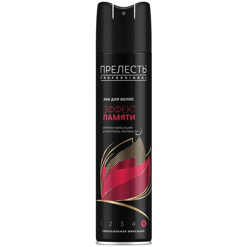 Прелесть Professional Лак для волос Эффект памяти, экстрасильная фиксация, 225 мл прелесть professional лак для волос классик с экстрактом женьшеня экстрасильная фиксация 200 мл