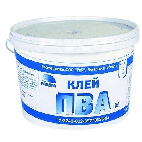 КЛЕЙ ПВА-М РАДУГА 5 КГ (1) радуга браслет t 26139 brasl r 20 см 5 66 г