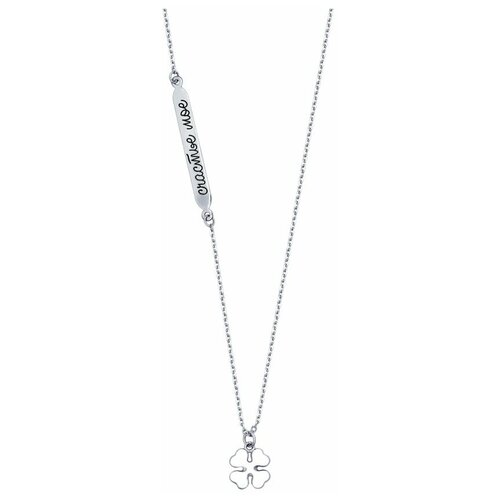 SOKOLOV Колье из серебра с эмалью 94070105, 45 см, 3.38 г