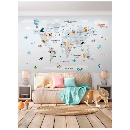 Фотообои Карта путешественника для детей с животными, самолетами в серых цветах/ Красивые уютные обои на стену в интерьер комнаты/ Детские для мальчика для девочки, для подростков/ В детскую спальню/ размер 300х180см над кроватью/ Флизелиновые