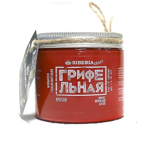 Грифельная краска Siberia Kraft, цвет: рубин регал, 200 мл