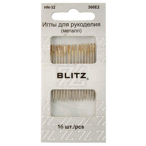 BLITZ для рукоделия HN-32 300Е2 в блистере 16 шт. никель