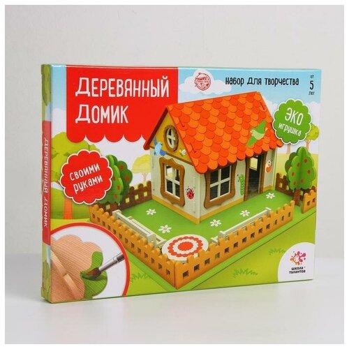 Купить ШКОЛА ТАЛАНТОВ Набор для творчества Деревянный домик своими руками 5178697, Школа талантов, Изготовление кукол и игрушек