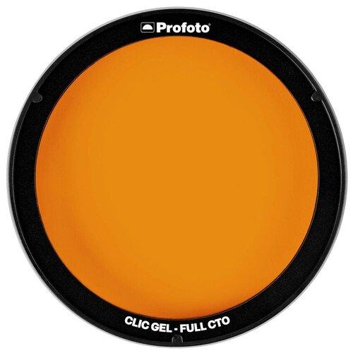 Фото - Фильтр для вспышки Profoto Clic Gel Full CTO, для A1, A1X, A10, C1 Plus вспышка profoto a1x для fujifilm