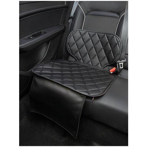 Чехлы (накидки) под бустеры. Защита сидений авто. Цвет: черный. 1 шт. Ромб