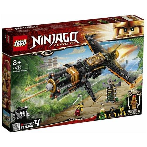 Фото - Конструктор LEGO 71736, Ninjago Скорострельный истребитель Коула 71736 Лего конструктор lego ninjago 70599 дракон коула