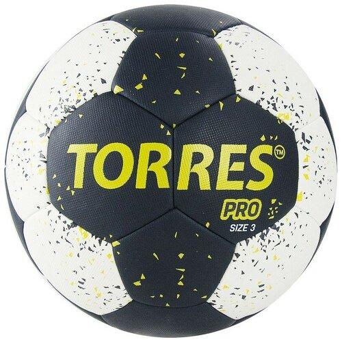Мяч гандбольный Torres PRO арт.H32163 р.3